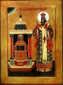 Афанасий Лубенский