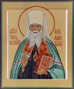 Агафангел Ярославский