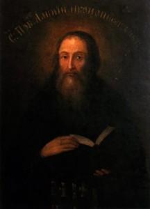 Алипий Печерский