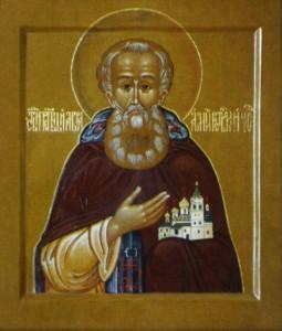 Аврамий Ростовский