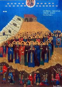 Давидо-Гареджийские мученики