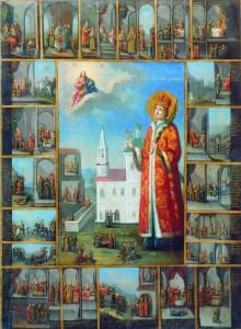 Димитрий Московский