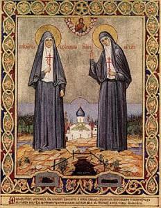 Елисавета и Варвара