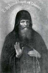 Иларион Печерский