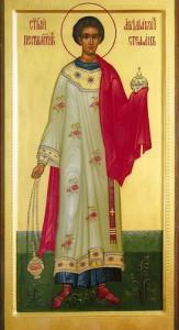 апостол Стефан