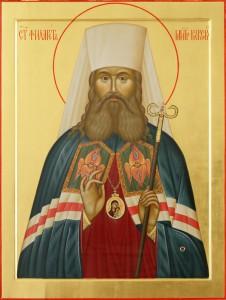Филарет Киевский