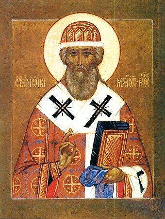 Картинки по запросу Святителя Ионы, митрополита Московского и всея Руси