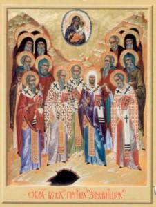 Киево-Зверинецкие святые