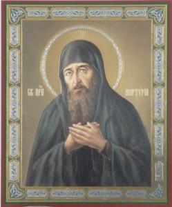 Мартирий Печерский
