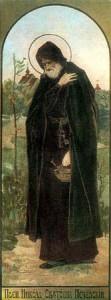 Никола Святоша