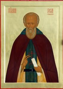 Савва Стромынский