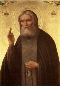 Серафим Саровский