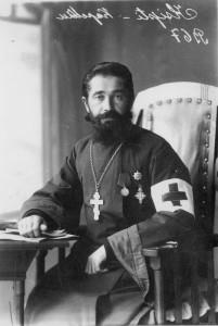 №2 - Священник 1914