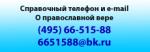 banner_phone_1
