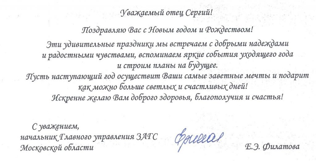Филатова_page-0001