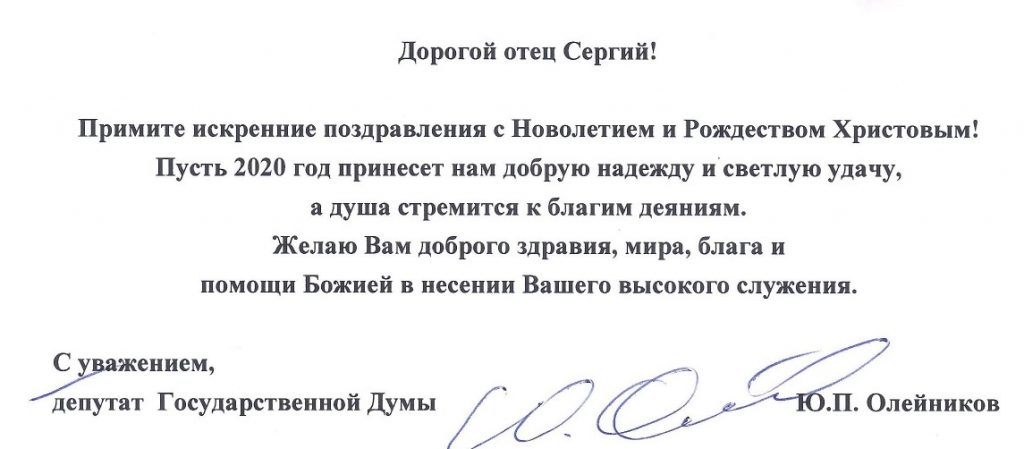 Олейников_page-0001