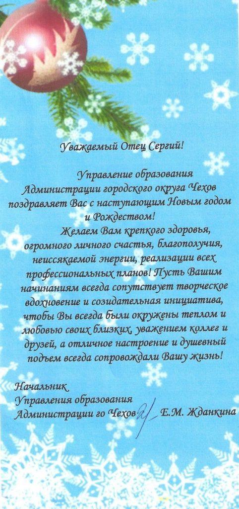 Жданкина_page-0001