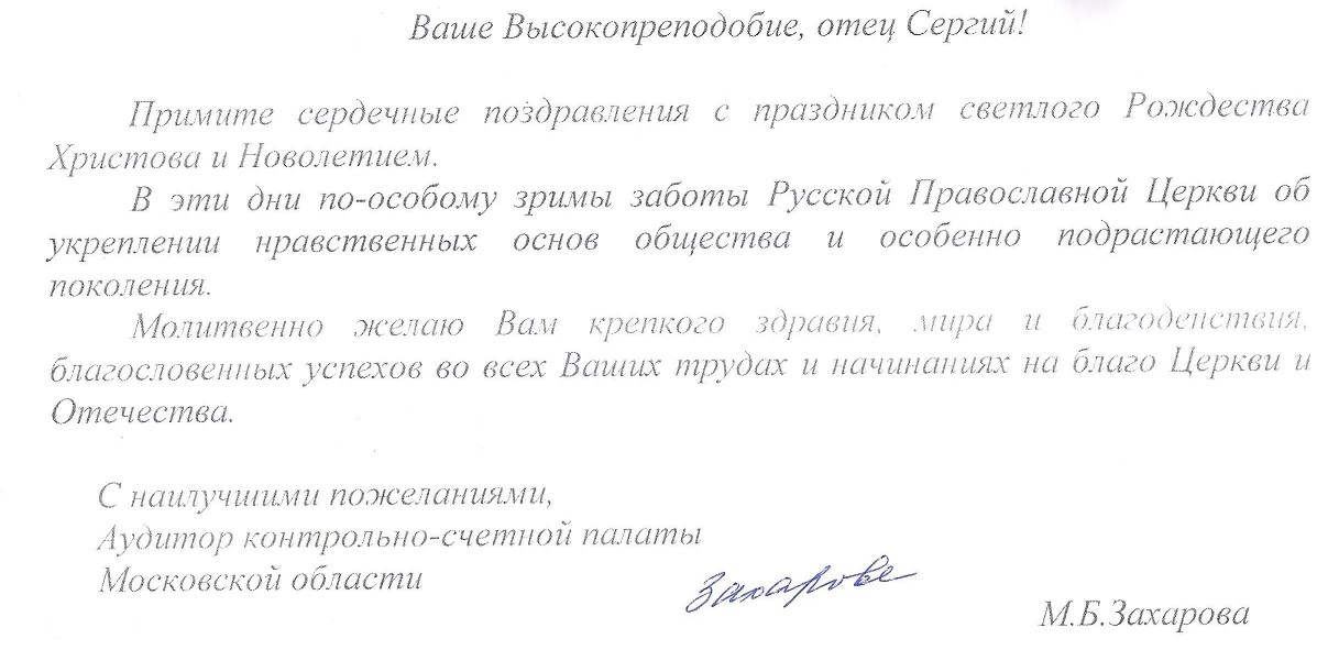 Захарова_page-0001